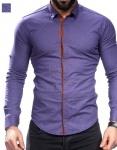 Мужские рубашки длинный рукав 0-30-69-1
