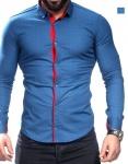 Мужские рубашки длинный рукав 0-30-71
