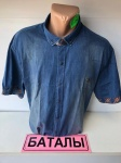 Мужские рубашки Батал