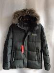 Зимние мужские куртки S-8522-8
