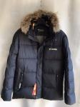 Зимние мужские куртки S-8522-9