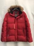 Зимние мужские куртки S-8523-1
