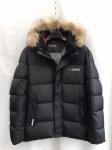 Зимние мужские куртки S-8523-2