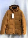 Зимние мужские куртки S-8523-4