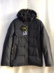 Зимние мужские куртки S-8523-5