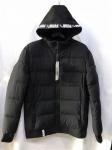 Зимние мужские куртки S-8523-7