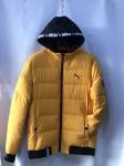 Зимние мужские куртки S-8523-8
