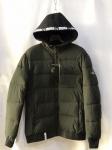 Зимние мужские куртки S-8523-9