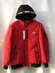 Зимние мужские куртки S-8524-1