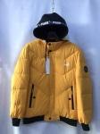 Зимние мужские куртки S-8524-2