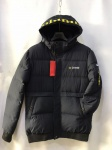 Зимние мужские куртки S-8524-3