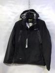 Зимние мужские куртки S-8521-7