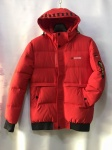 Зимние мужские куртки S-8524-6