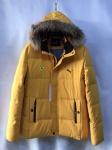 Зимние мужские куртки S-8524-9