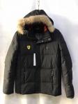 Зимние мужские куртки S-8525-1