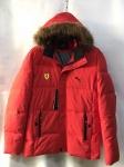 Зимние мужские куртки S-8525-2