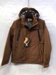 Зимние мужские куртки S-8521-8