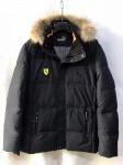 Зимние мужские куртки S-8525-3
