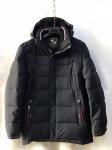 Зимние мужские куртки S-8525-8