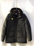 Зимние мужские куртки S-8526-3