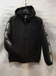 Зимние мужские куртки S-8521-9