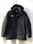 Зимние мужские куртки S-8526-4