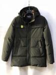 Зимние мужские куртки S-8526-5