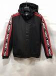 Зимние мужские куртки S-8522-1
