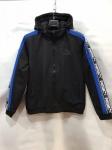 Зимние мужские куртки S-8522-2