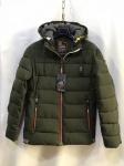 Зимние мужские куртки S-6220-7