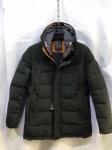 Зимние мужские куртки S-6221-7