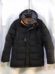 Зимние мужские куртки S-6221-8