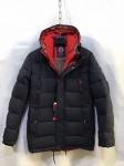Зимние мужские куртки S-6222-2