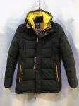 Зимние мужские куртки S-6222-5