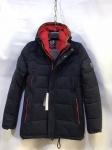 Зимние мужские куртки S-6222-7