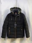 Зимние мужские куртки S-6220-8