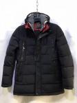 Зимние мужские куртки S-6222-9