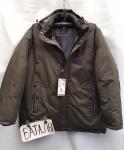 Зимние мужские куртки Батал S-6223-1