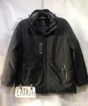 Зимние мужские куртки Батал S-6223-3