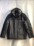 Зимние мужские куртки  S-6223-4