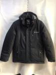 Зимние мужские куртки S-6223-5