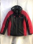 Зимние мужские куртки S-6223-6
