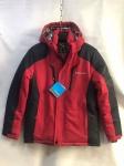 Зимние мужские куртки S-6223-7