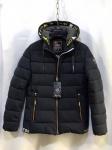 Зимние мужские куртки S-6220-9