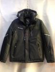 Зимние мужские куртки S-6224-2