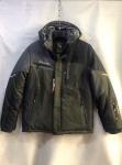 Зимние мужские куртки S-6224-3