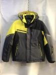 Зимние мужские куртки S-6224-4