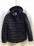 Зимние мужские куртки S-6221-3
