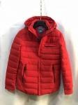 Зимние мужские куртки S-6221-4