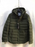 Зимние мужские куртки S-6221-5